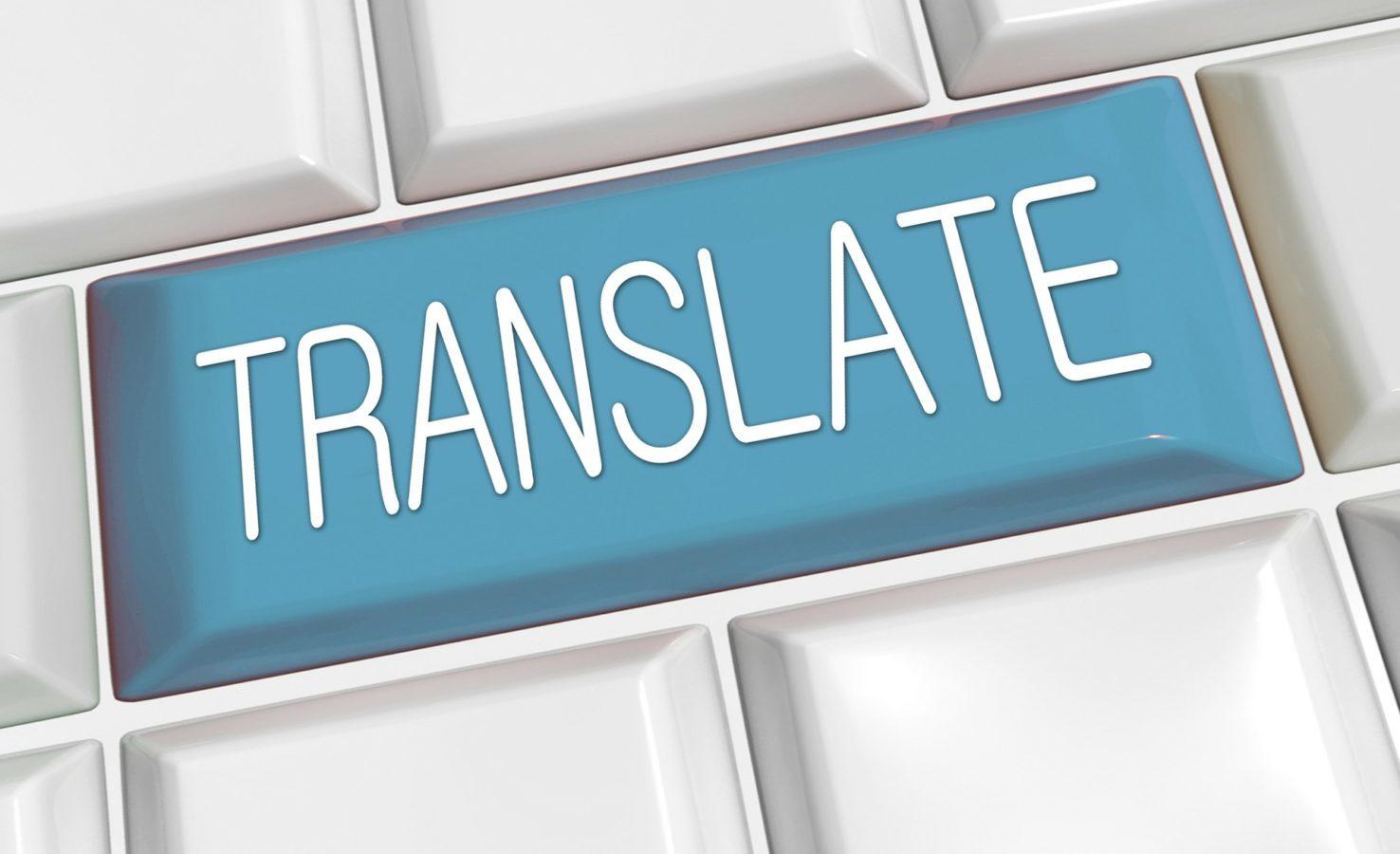 Como deixar seu site multilíngue (vários idiomas) no Wix